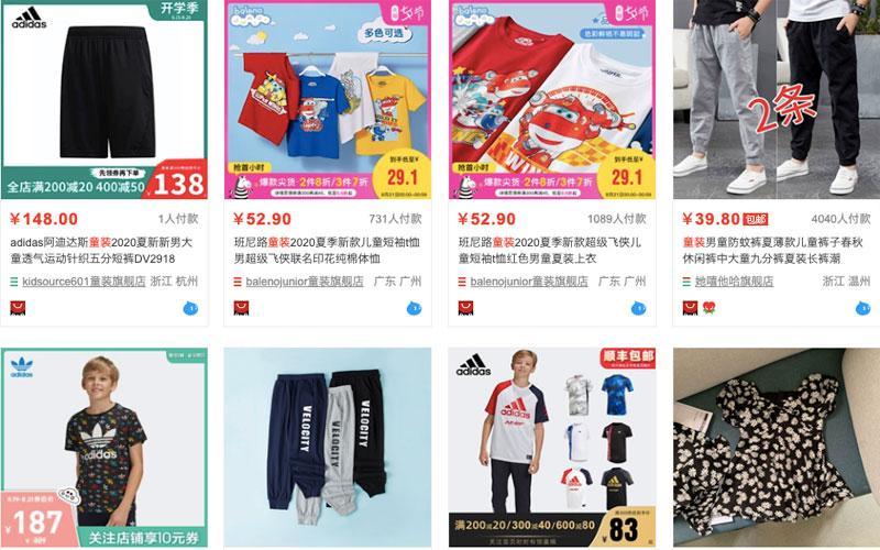 Nhập hàng quần áo trẻ em Quảng Châu tại iChina Company